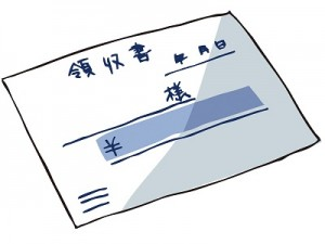領収書に必要な情報とは