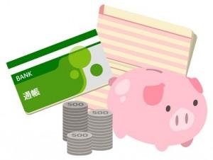 銀行にお金を借りやすい