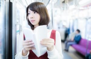 電車代の領収書は必要か