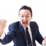 会社経営者になるためにやったらいいこと(考え方編)
