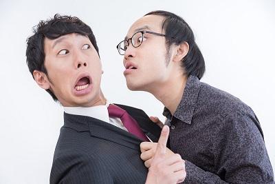 社員間のトラブル