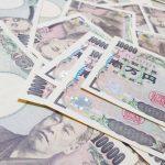 会社経営者はどんぶり勘定がいいのか1円までケチるべきか