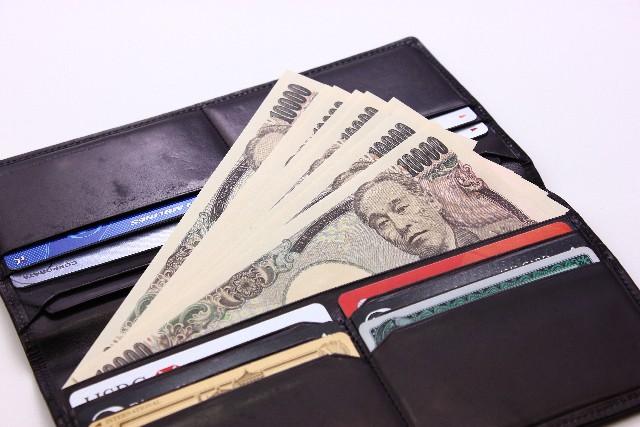 2つの財布