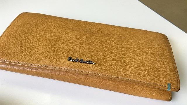 金運を呼ぶ黄色い財布
