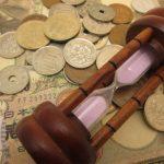 社長が節税する方法を知っていますか?