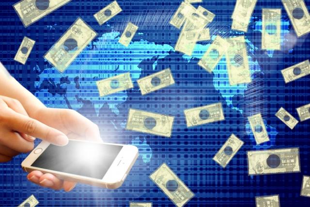 ビットコインは仮想通貨