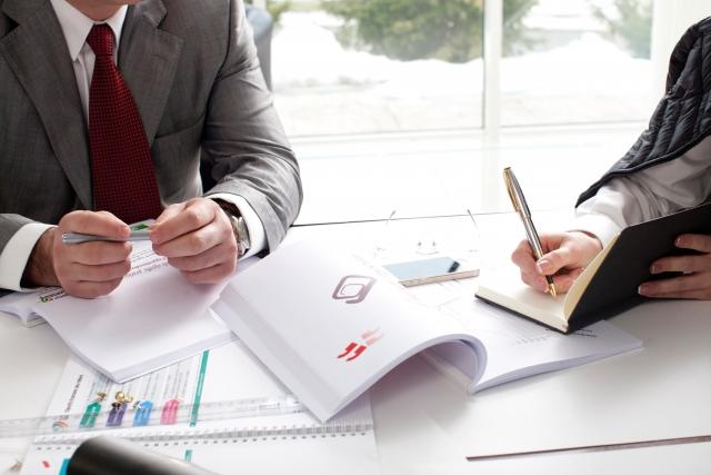議事録と営業