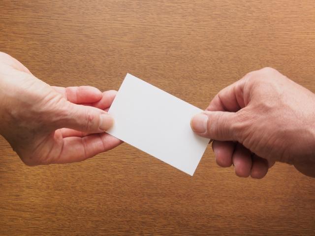 名刺と営業ツール