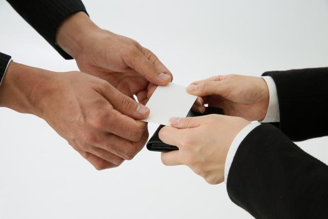営業ツールと名刺